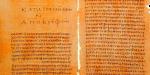 GSOPEL APOCRYPHON