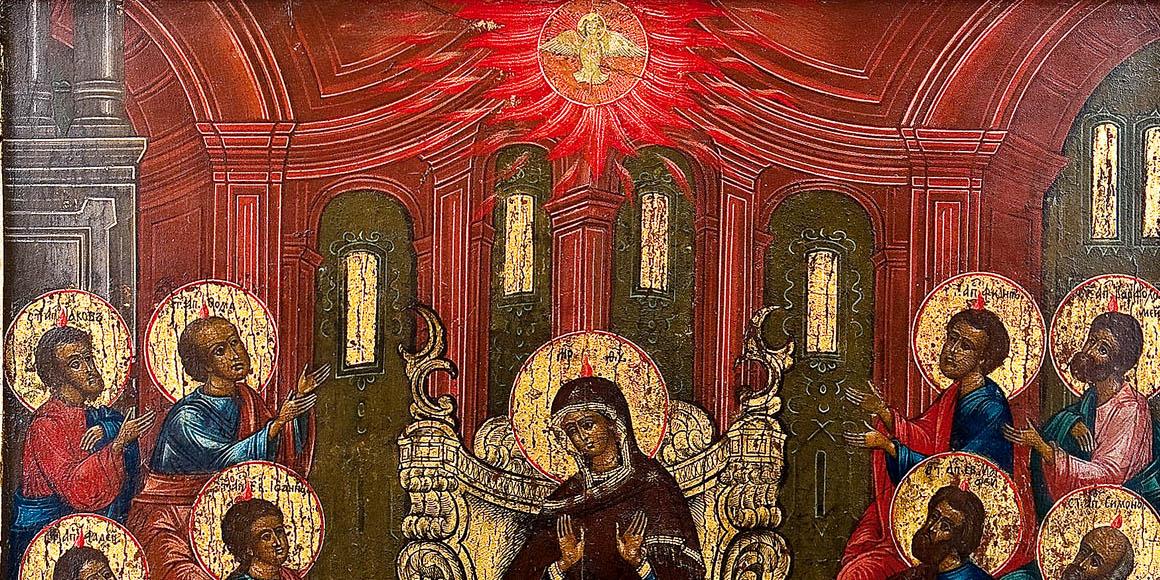 ICON OF PENTECOST