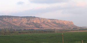MOUNT CARMEL