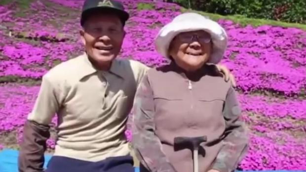 KUROKI HUSBAND AND WIFE